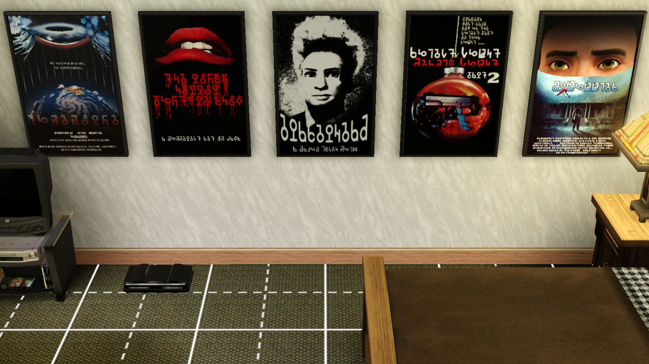 Mod the sims cult movie posters horror one for 3 by 3 prints