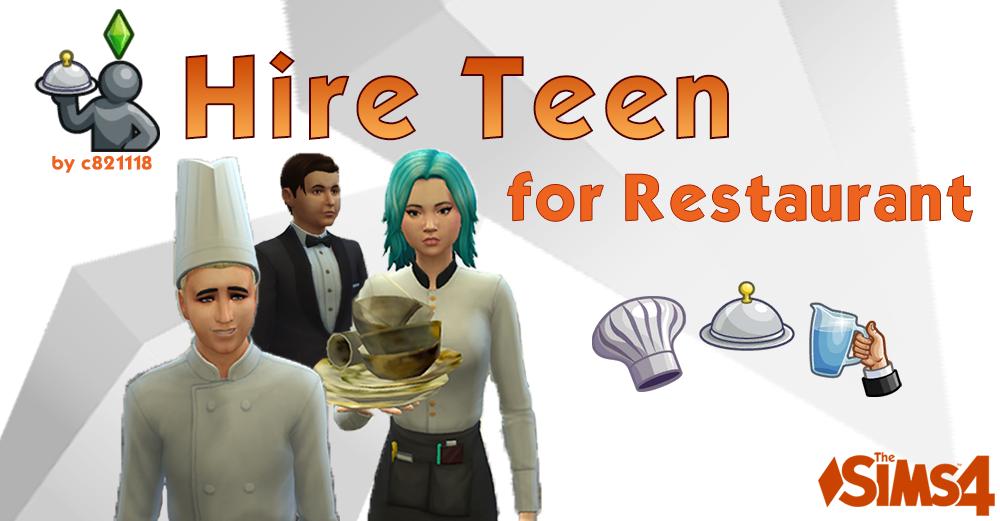 Мод Прокат подростков для ресторана