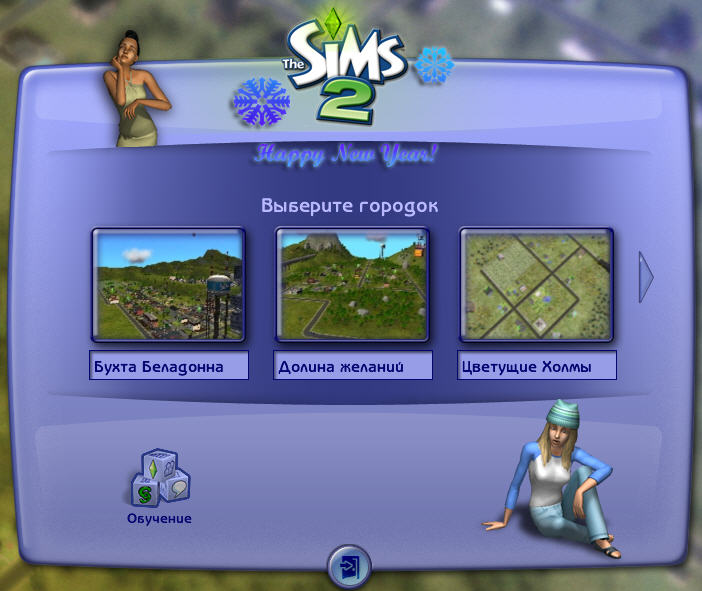 how to move objects where evern you want sims 3