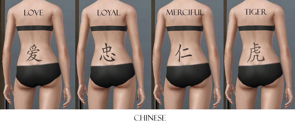 Respect And Loyalty In Chinese 27 hnz & kanji tattoos +