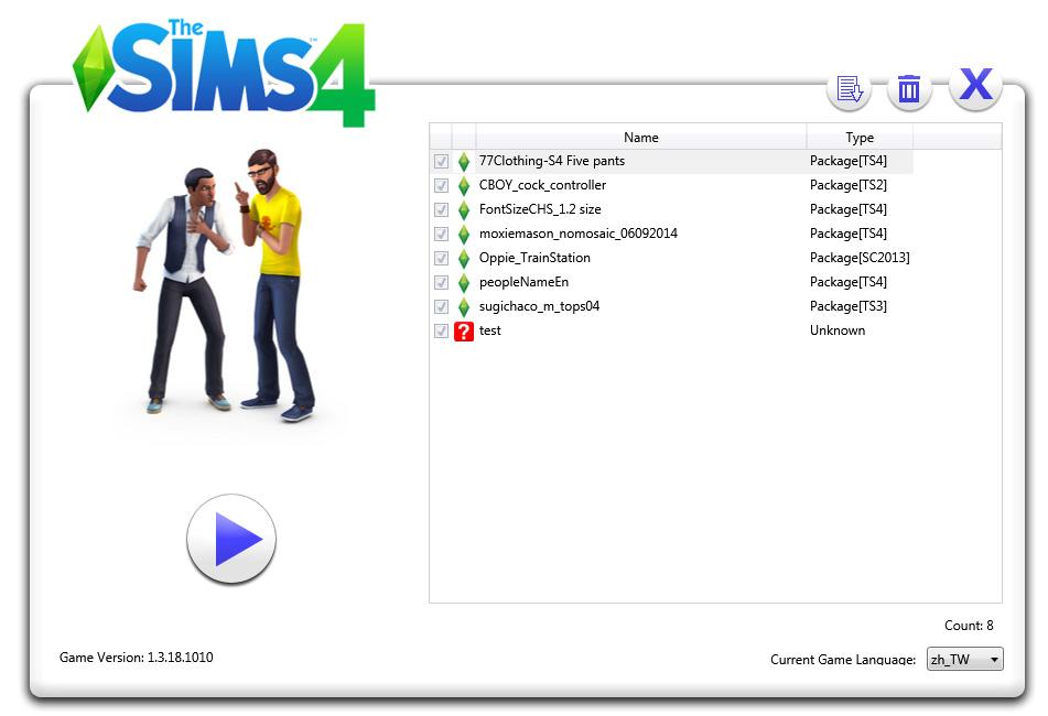 игры на компе для мальчиков онлайн