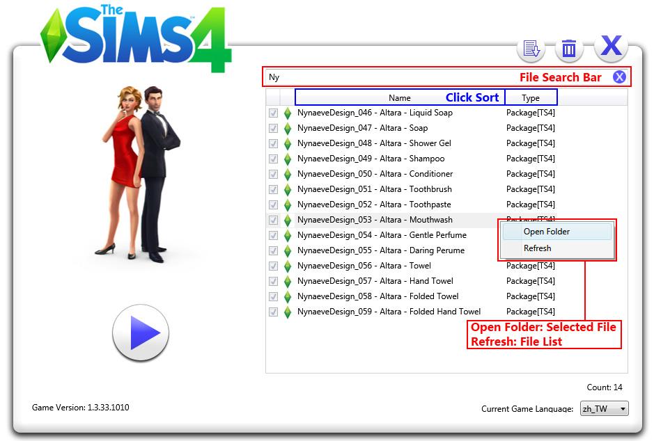 The sims 4 exe скачать файл