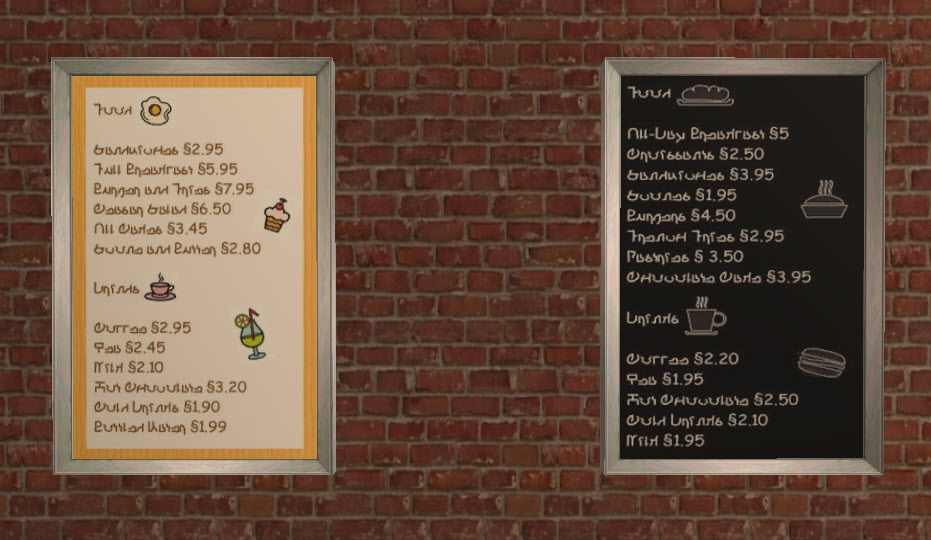 Mod The Sims Cafe And Restaurant Wall Menus