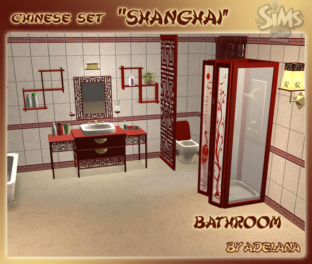 mod the sims chinese set \