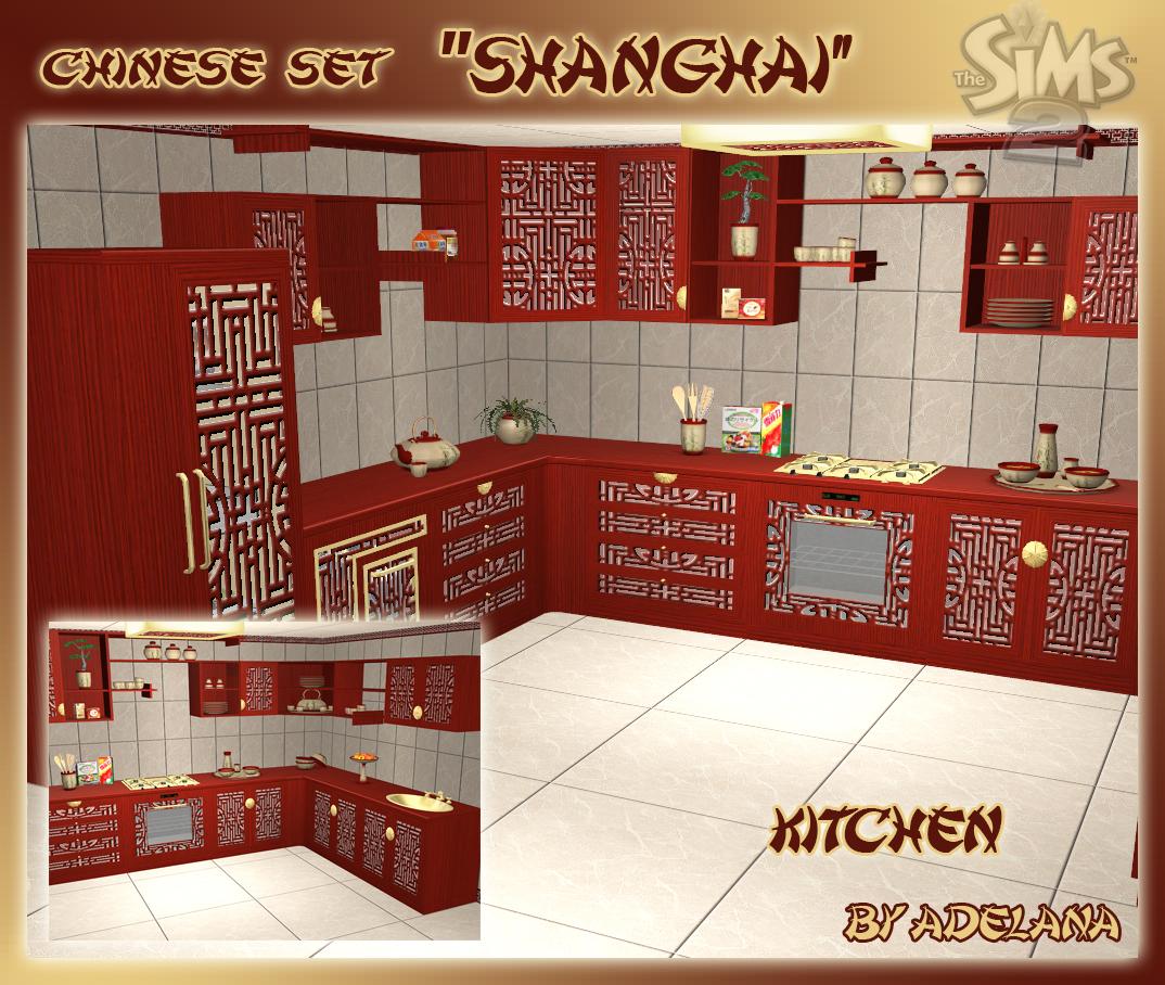 x - Shanghai Kitchen
