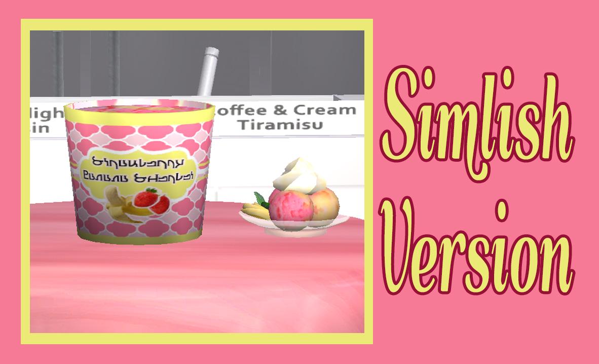 Mod The Sims - Strawberry Banana Sherbet! (Sherbet Collection Pt. 7) w ...